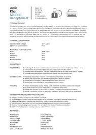 Receptionist Resume Sample No Experience by Medical Receptionist Resume Examples