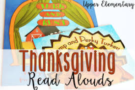 read alouds archives teaching to inspire with findley