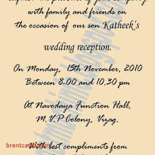 indian wedding reception invitation indian wedding card matter in for wedding