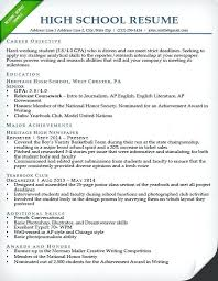 high resume for college admissions exles high resume exles for college admission fresh resume