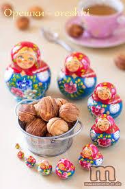 cuisine et compagnie la cuisine de mes envies beautiful ðžñ ðµñˆðºð oreshki russie
