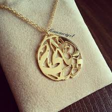 Arabic Necklace Name 44 Best Arabic Calligraphy Design Images On Pinterest Arabic