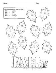 fall math worksheet 3 digit addition with regrouping math