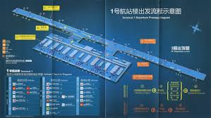 Shanghai Metro Map In Chinese by Shanghai Pudong International Airport Pvg Flights Transfer