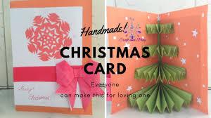 diy christmas card how to make a christmas wishing card craft