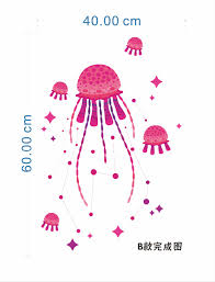 Jellyfish Home Decor Nursery Decor Picture More Detailed Picture About 2017 Large