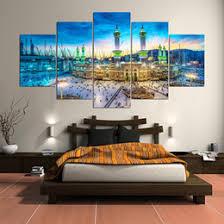 Islamic Home Decor Uk Dropshipping Islamic Canvas Art Panels Uk Free Uk Delivery On