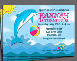 outdoor movie pool party invitation printable or printed with