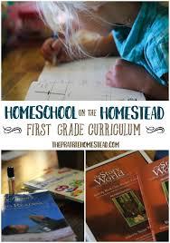 Homestead Homeschooling First Grade U2022 The Prairie Homestead