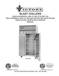 download free pdf for victory vbc 75 refrigerator manual