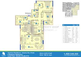 residence floor plan floor plan of yasmina residence shams abu dhabi al reem island