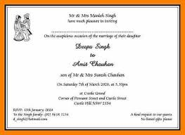 wedding invitations jakarta wedding invitation jakarta popular wedding invitation 2017
