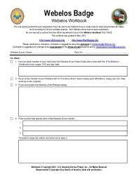 all worksheets merit badge worksheets printable worksheets