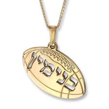 Real Gold Necklace With Name Hebrew Name Necklaces Personalized Name Jewelry Jewish U0026 Israeli