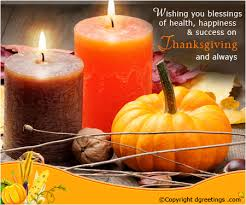 wishing you blessings of health happy thanksgiving cards