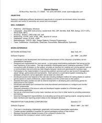 skill resume software engineer resume samples free sample web