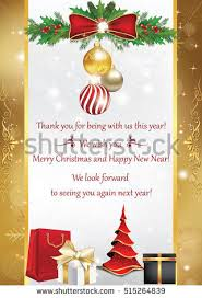 card 2017 stock images royalty free images u0026 vectors