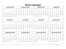 2016 monthly calendar template 2017 printable 2015 and saneme