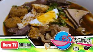 elsamakeup cuisine pannawat ongjaem