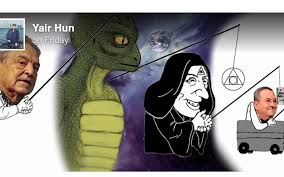 Meme Origins - alien reptile and cloaked figure in yair netanyahu s meme have old