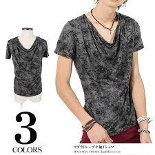 Drape Store Clothes Unit Rakuten Global Market Brother System T Shirt Men U0027s