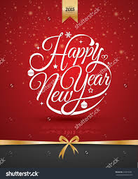 newyear card new year card design merry christmas happy new year 2018 quotes