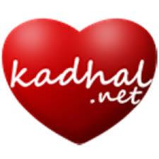 tamil love propose kavithai kadhal net