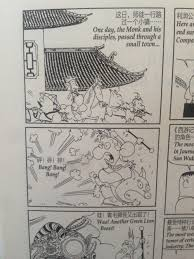 how to write paper in chinese shanghai mickey mike gabriel art now you know how to write bang in chinese symbols