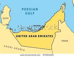 map of oman and uae united arab emirates uae map outline stock vector 672654925