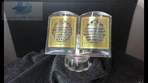 wedding gift quran wholesale muslim gifts quran book mini islamic wedding