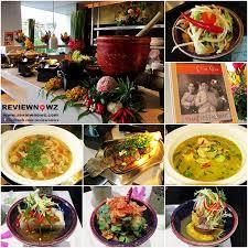 cuisine i millennium ร ว วร านอาหาร โรงแรม ท องเท ยว โปรโมช น