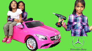 pink mercedes pink mercedes s63 amg kids ride on car surprise unboxing