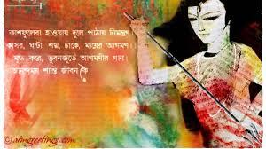 Invitation Card For Pooja Durga Puja Sarod Suvechha Ecards Wishes Greeting Cards