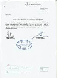 lexus spare parts qatar karim fahmy bayt com
