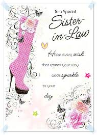 funny happy birthday quotes for my sister in law happy birthday