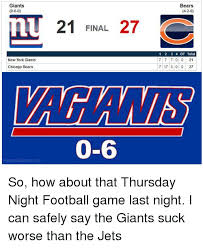 Ny Giants Suck Memes - giants 0 6 0 new york giants chicago bears massholesportscom 21