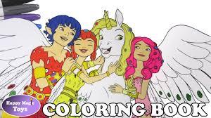mia and me coloring book pages mia onchao prince mo yuko mia u0026 me