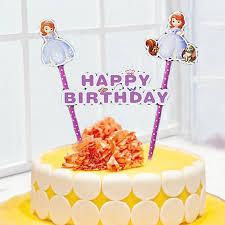 aliexpress com buy sofia princess cake topper set for kids happy