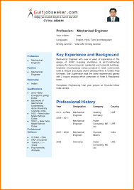 security officer resume objective resume template image gallery