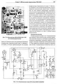 56 best electronika images on pinterest arduino electronics