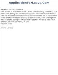 application letter doctor medical leave application for students png