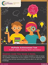 buy pearson education mypedia achievement test of english english