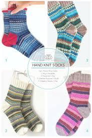 pattern kroy socks how i learned to knit socks pearadise island
