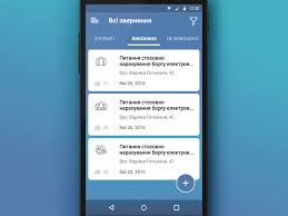 gif app for android e contact app for android by ilya pruko dribbble