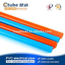 orange conduit pipe orange conduit pipe suppliers and