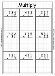 multiplication 3 digit by 2 digit worksheets with and without