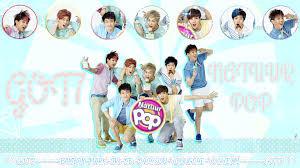 got7 desktop wallpapers graphics you exo bap background gallery