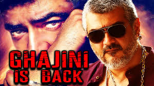 pin by online movies on tamil hindi dubbed movies pinterest