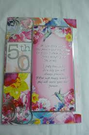 50th birthday card anniversary card greeting card floral and