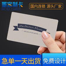 Membership Cards Design Buy Cafe Cafe Membership Card Membership Card Vip Card Magnetic